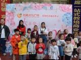 2017湖北荆门庆典活动-地产暖场-做活动带资源