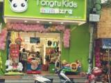 童图童装工厂店