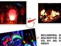 【精】北京户外聚会班级年会聚会活动三角洲