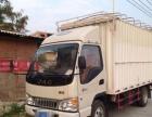 莆田江铃双排6座货车 搬家 货运 租车拉货送货物流