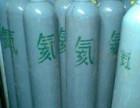 天津氦气 天津高纯氦气 天津哪有送氦气 河北区南开西青河西