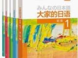 青浦专业培训日语口语及考级考证就在青帆