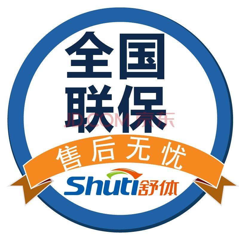欢迎访问(长治LG冰箱官方网站各中心)售后服务