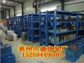 仓库货架轻型中型重型货架汽配重型货架仓库重型置物架