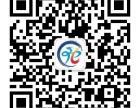 南京仲子路无线覆盖 商场监控门禁安装维护改造