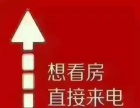 万达租赁中心承租万达写字楼精装100平月租2000