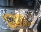 蚌埠乐途汽车音响改装店 标志308升级法国劲浪汽车音响