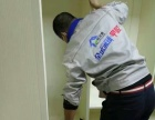 重庆欧洁源环保万州专业除甲醛、室内空气净化、祛异味