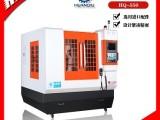 深圳3D手机盖板玻璃精雕机厂家 深圳精雕机价格