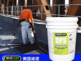 混凝土防水防腐溶胶
