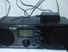 星士达IR-808SF网络收音机