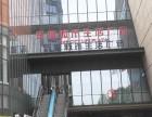 丰泽加盟建筑机电安装公司资质