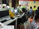 莆田电脑学校,莆田电脑培训,短期电脑培训,学电脑