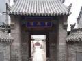 运河明珠、江北小苏州南阳古镇一日游