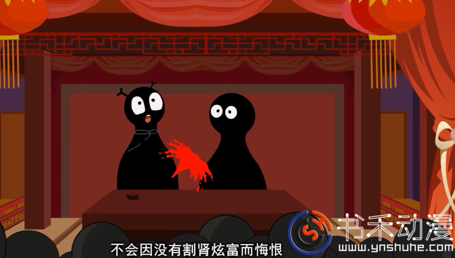 云南动画公司 宣传动画 MG动画 二维三维动画公司