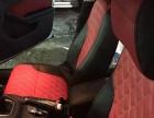 卡罗拉座椅掉皮翻新换纤维皮/卡罗拉仪表台老化维修