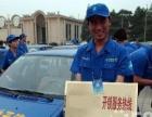 南京110指定开锁公司,全城有点,快速上门服务