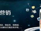 重庆顶呱呱网站建设定制网站怎么收费