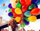 包头生日气球 包头气球拱门 包头气球培训