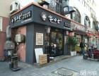 ( 创美 )北竹岛渔港路 韩餐烤肉饭店 转让