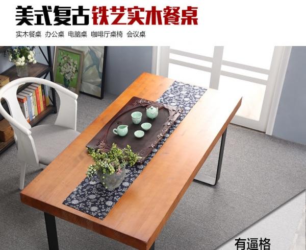 复古实木餐桌椅组合会议桌大班台洽谈办公桌工作台老板桌