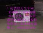 东莞鑫沣装饰专业厂房装修PVC地板防静电地板中央空调水帘柜等