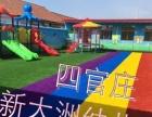 '新大洲幼儿园'欢迎您的加入
