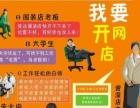 南京影视后期制作培训办公电脑高级文秘培训卓文教育