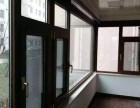 北京顺义区仁和镇专业更换忠旺凤铝断桥铝门窗 封阳台 设计安装
