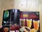 餐饮品牌包装,品牌策划