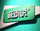 北京房山UI设计培训,到底如何选择培训机构