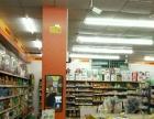 生意超好连锁超市(急转)