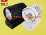 深圳易盏铭厂家LED轨道灯外壳配件15WLED灯具配件 LED导