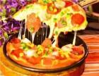 长沙披萨店哪家好