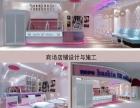 秦皇岛专业装饰装修设计商铺餐厅办公别墅免费设计报价