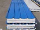 岩棉夹芯板规格   岩棉夹芯板供应厂家