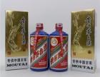 北京回收国宴茅台酒,回收茅台酒 老茅台酒回收 陈年茅台酒回收