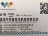 台湾原厂单通道触摸芯片解决方案-TTP233D-SB6