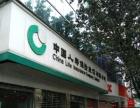 中国人寿保险南部公司