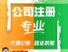 杭州注册劳务派遣公司,办理劳务派遣证