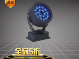 LED投光灯18W 泛光灯 小太阳灯LED射灯 工程灯 户外灯