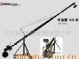 欧迪岚DX950-1摄像机摇臂