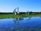 北京周边郊区旅游薰衣草采摘骑马温泉住宿会议