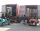 大兴黄村 西红门 旧宫货车搬家搬场 长途搬家 设备搬迁