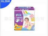 XL7029安儿乐极薄小轻芯超薄透气婴儿纸尿裤XL29片整箱4包