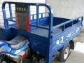 三轮车送货搬家服务