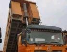 福田欧曼 2014年上牌宏昌公司出售大量工程车 货车