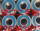 售进口拆机轴承,可用在电机农机维修设备机械维修五金配件机床