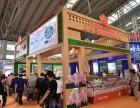 广东食品展2018深圳天然有机食品展5月举办深圳天然果蔬展
