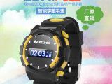 智能穿戴 儿童定位手表手机360度安全守护运动男女款手表设备